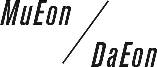 MuEon DaEon | Sprachlos Vielstimmig